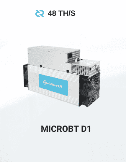 Picture of MicroBT D1